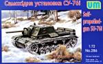 1-72-Self-propelled-gun-SU-76I