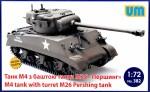1-72-M4-tank-w-turret-M26-Pershing-tank