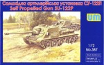 1-72-SU-122P-Soviet-self-propelled-gun