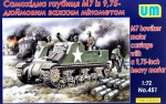 1-72-M7-howitzer-motor-carriage-with-a-975-inch-heavy-mortar