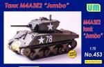 1-72-Tank-M4A3E2-Jumbo