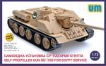1-72-SU-100-Self-propelled-gun-for-Egypt-service