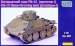 1-72-PM-1-I-flame-throwing-tank-prototype-I