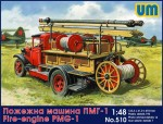 1-48-Fire-engine-PMG-1