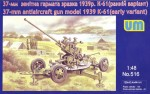 1-48-37mm-anti-aircraft-gun-model-1939-K-61-early-prod-