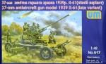 1-48-37mm-AA-gun-model-1939-K-61-late-variant