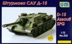 1-72-D-15-Assault-SPG