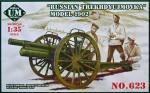 1-35-Russian-Trekhdyujmovka-model-1902