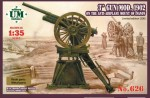 1-35-3-inch-gun-model-1902-Limited-edition