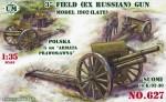 1-35-3inch-ex-Russian-field-gun-model-1902-late