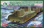 1-72-Experimental-motorized-armored-car-D-2