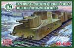 1-72-Experimental-motorized-armored-car-D-2