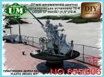 1-72-USSR-37mm-67-15-70-K-AA-gun
