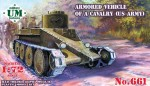 1-72-U-S-armored-vehicle-of-a-cavalry