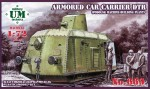 1-72-Armored-car-carrier-DTR