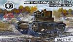 1-72-Vickers-E-Mk-A-British-tank-made-for-Poland-plastic-tracks