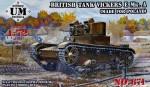 1-72-British-Tank-Vickers-E-Mk-A-w-rubber-tracks