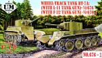1-72-Tank-BT-7A-with-F-32-tank-gun