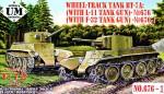 1-72-Tank-BT-7A-with-F-32-tank-gun