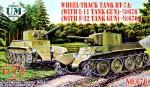 1-72-Tank-BT-7A-with-L-11-tank-gun