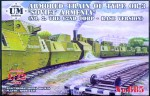 1-72-Armored-train-OP-3-Soviet-Armenia