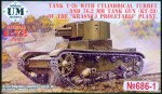 1-72-T-26-w-cylindr-turret-and-KT-28-resin-tr-