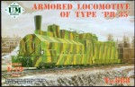 1-72-Armored-Locomotive-of-type-PR-35