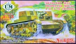 1-72-Artillery-SP-mount-A-T1-w-rubber-tracks