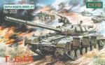 1-35-T-64A-Soviet-Main-Battle-tank