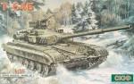 1-35-T-64B-Soviet-Main-Battle-tank