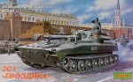 1-35-2S1-Gvozdika-Soviet-122-mm-Self-propelled-Howitzer
