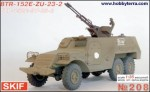 1-35-BTR-152E-with-ZU-23-2-Soviet-armored-troop-carrier