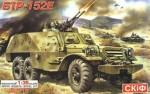 1-35-BTR-152E-Soviet-armored-troop-carrier