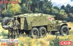 1-35-BTR-152K-Soviet-armored-troop-carrier