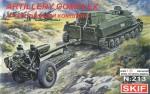 1-35-Russian-Modern-Artillery-Complex-MT-LB-and-D-30-Soviet-122-mm-Howitzer