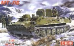 1-35-MT-LB-Armored-troop-carrier-prime-mover