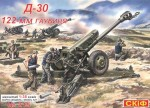 1-35-D-30-Soviet-122-mm-Howitzer
