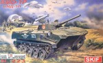 1-35-BMD-1-Soviet-Airborne-Combat-Vehicle