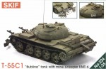 1-35-T-55C1-Bublina-tank-with-mine-sweeper-KMT-6