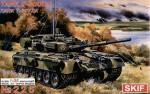 1-35-T-80UDK-Russian-Modern-Main-Battle-Tank-commander-variant