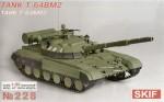 1-35-T-64BM2-Soviet-Main-Battle-tank