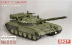 1-35-T-64BM2-Soviet-Main-Battle-tank