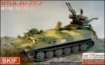 1-35-MT-LB-with-ZU-23-2