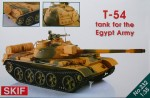 1-35-T-54-Egypt-Army