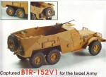 1-35-BTR-152V1-captured-armored-troop-carrier-Israel
