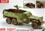 1-35-BTR-152-with-DShK-machine-gun