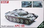 1-35-Lebanese-armored-personnel-carriers-55