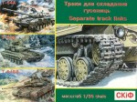 1-35-Separate-track-links-for-T-64