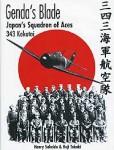 GENDA-S-BLADE-Japan-s-Squadron-of-Aces