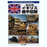 Ground-Power-Archive-Series-2-WWII-British-Armored-Forces